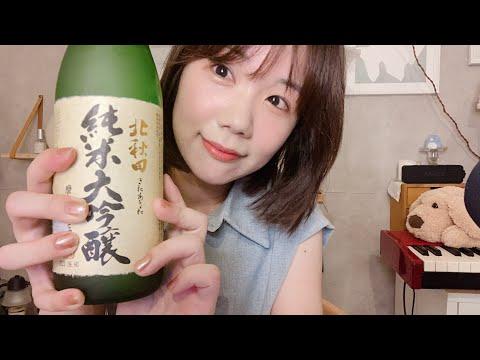 【生配信】ゆーりら 7月18日(日)【東北スペシャルとコンビニ食レポ】