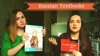 Best Russian Language Textbooks For Beginners – Лучшие учебники РКИ для начинающих