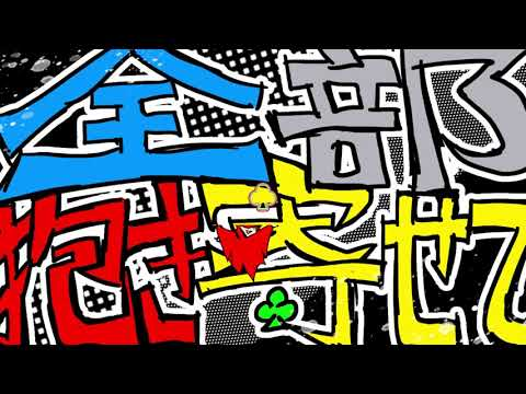 The Floor「Clover」〜ロック〜 (バンタンゲームアカデミーコラボ作品)