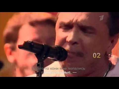 02 - Кони привередливые - Гарик Сукачёв
