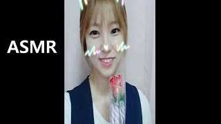 [KOREAN ASMR] 한국어 에셈알  빼빼로데이  꽃 받고 좋아하는 여친 롤플 / 사랑해 /  Whisper of love Role Play girl