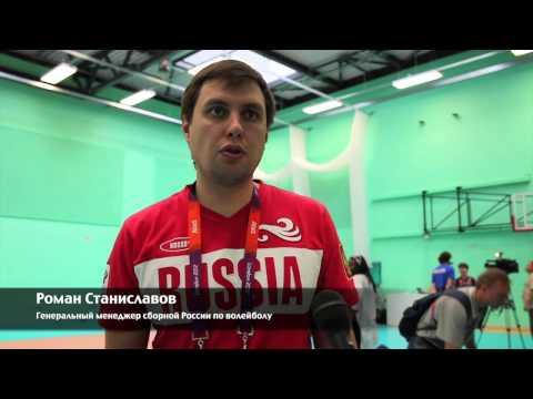 Подготовка сборной России по волейболу к Олимпийским играм 2012 в Лондоне