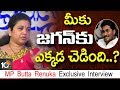MP Butta Renuka's interview