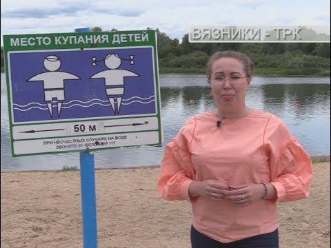 """""""Опасности лета"""". Передача от 02.07.2019"""