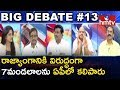 Big Debate on TRS member, Vinod speech in Lok Sabha