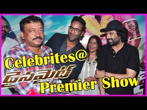 Celebrities @ Dynamite Premier Show