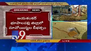 Moaists blast cell tower in Jayashankar Bhupalpally distri..