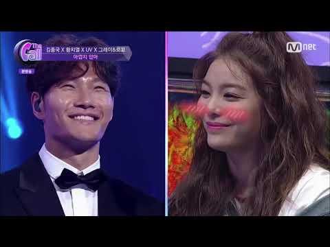 [Vietsub] Những khoảnh khắc tình bể bình của Ailee & Kim Jong Kook Moments (The Call Mnet)