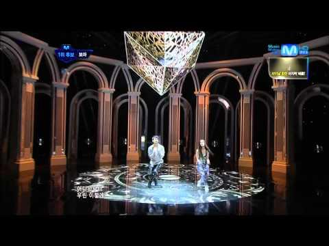 [12.o8.o2] - Boa - Only One (Eunhyuk cut)