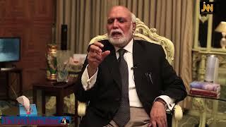 The Israr Kasana Show (TIKS) with world fame columnist Haroon-ur-Rasheed
