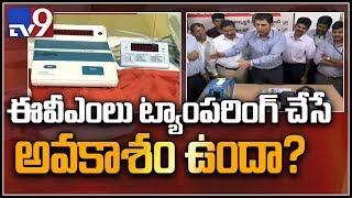 EVM, VVPAT - New voting machine demo..
