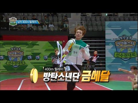 【TVPP】 BTS - W 4×100m relay, 방탄소년단 - 400M 계주 금메달! @2016 Idol Star Championship