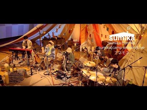 sumika[camp session]Live / アネモネ