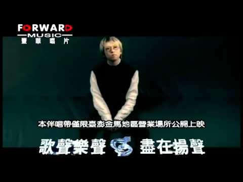 張雨生- 玫瑰的名字.MV 字幕版