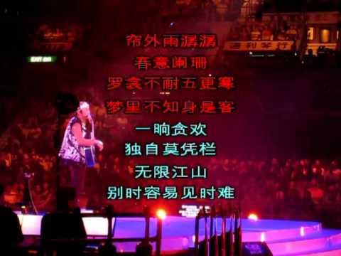 許冠傑難忘往日情演唱會(4-7 Sep 2009) - 天才白痴夢