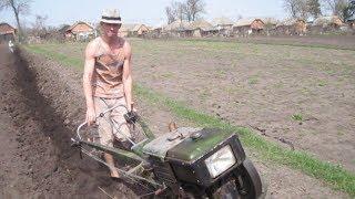 Вспашка мотоблоком Plowing and setting the plow.