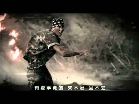 周杰倫 - 最後的戰役 HD
