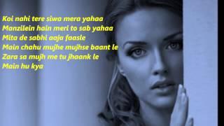Kabhi download badal mp3 barse free arijit singh jo