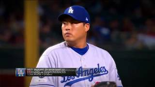 6 4 19 Los Angeles Dodgers vs Arizona Diamondbacks | Full game highlights
