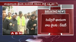 Will send Chandrababu to jail over corruption charges: AP ..