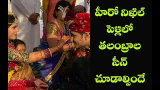 Nikhil marriage exclusive fun filled videos; Nikhil with P..