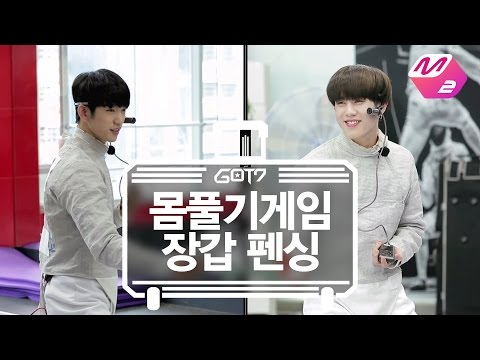 [GOT7's Hard Carry] Warming up game_Hand fencing Ep.6 Part 1