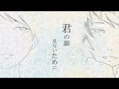 【MV】raciku / kakashi
