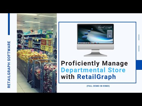 RetailGraph Department Store Software Demo  | SWIL Software