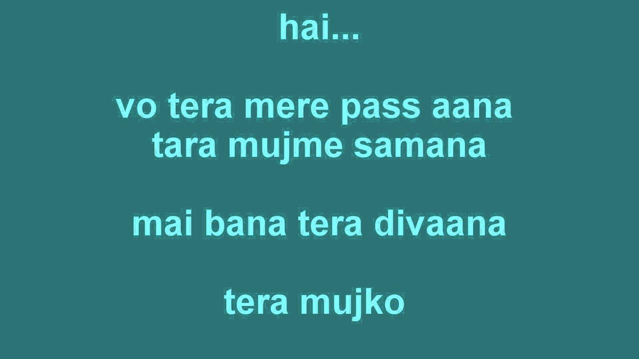 Akhiyanu chain na aave song download