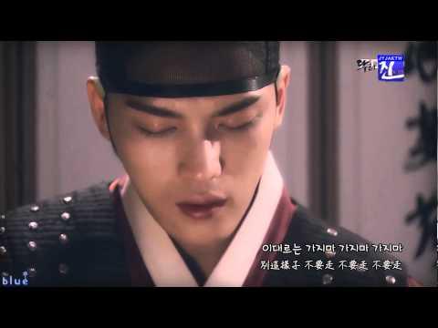 【中字】XIA 不要走(가지마) ─ Dr.Jin仁醫(타임슬립 닥터진)