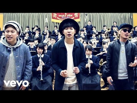 ベリーグッドマン - ライトスタンド feat. 大阪桐蔭高等学校吹奏楽部 (Music Video)