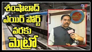 Hyderabad Metro to extend up to Shamshabad Airport- Metro ..