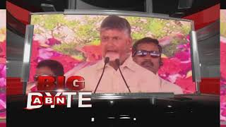 'Nothing surprise if I am jailed', Chandrababu on PM Modi-..