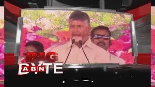 'Nothing surprise if I am jailed', Chandrababu on PM Modi-..
