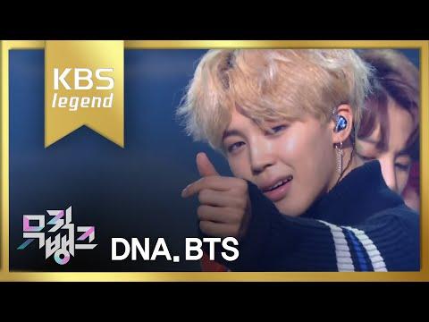 방탄소년단BTS -DNA [뮤직뱅크 Music Bank] .20170929