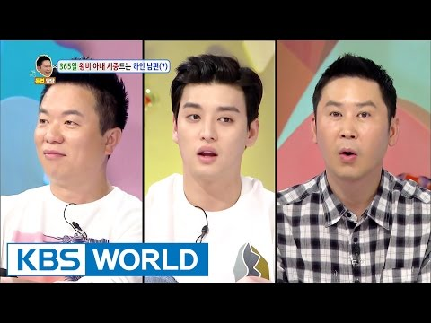 Loving husband's two face [Hello Counselor / 2017.05.15]