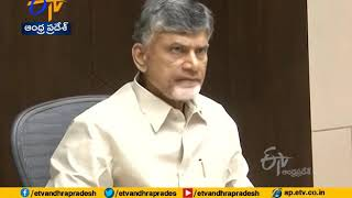 Chandrababu demands CBI Probe into irregularities in YS Ja..