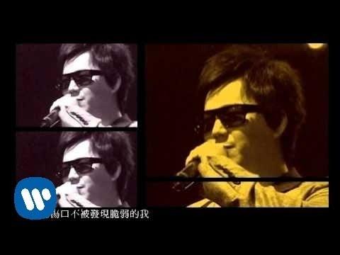 蕭煌奇 好運的男人 完整版MV -華納official HQ官方版MV