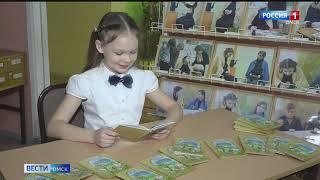 Юная поэтесса из Омска покоряет своим талантом