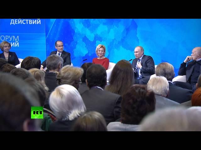 Путин: 600 млн. рублей на имидж губернатора Сахалина — самый большой удар по его рейтингу