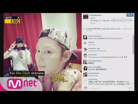 [Naked 4show] Hee Chul Challenged Himself to Become Afreeca ... 4가지쇼 시즌2 온라인
