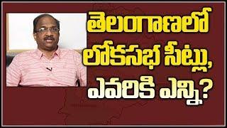 Prof K Nageshwar: Who will win majority MP seats in Telang..