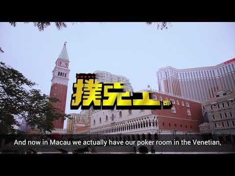 La lezione di poker asiatico di Winfred Yu