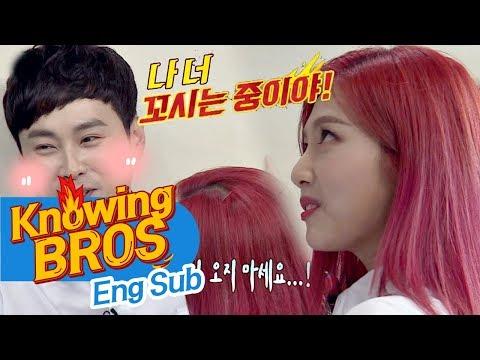 화끈한 조이(Joy)의 고백에 민경훈(Min Kyung Hoon) K.O
