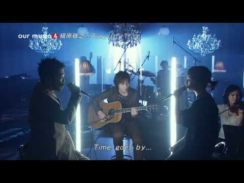 (Live) Every Little Thing and Makihara Noriyuki  - Time goes by & Huyuga hajimaruyo