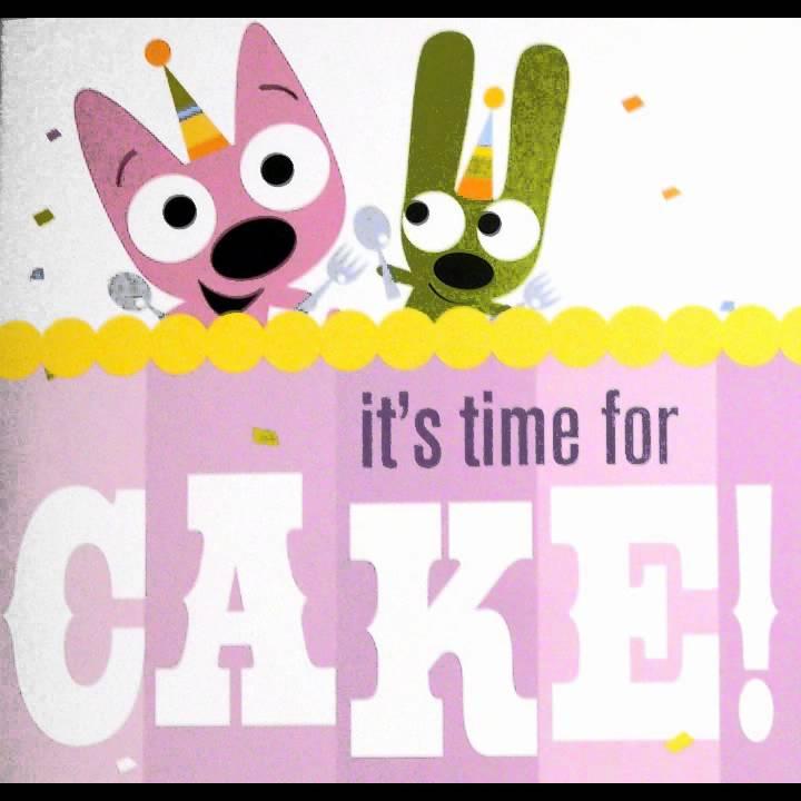 Hoops Amp Yoyo Birthday Cake Youtube
