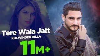 Tere Wala Jatt   Kulwinder Billa   New Punjabi Song 2016   Japas Music
