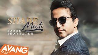 Saeed Shayesteh - Shabe Masti OFFICIAL VIDEO 4K
