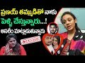 Amrutha responds on negative posts about her & Pranay brother