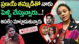 Amrutha responds on negative posts about her & Pranay ..